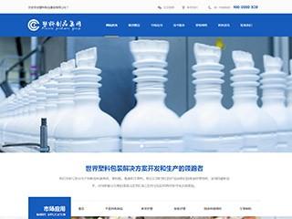 预览橡胶/塑料制品网站模板的PC端-模板编号:2343