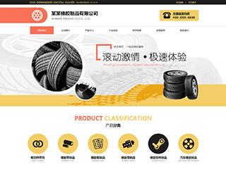 预览橡胶/塑料制品网站模板的PC端-模板编号:2360