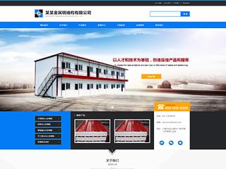 泰安網站優化-http://www.7325636.live/tpl/pc/pc050/網站建設