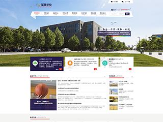 日照做網站-日照http://www.wsyztc.live/tpl/pc/pc051/網站建設