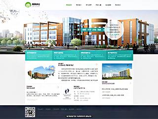 濟南網站建設-濟南http://www.wsyztc.live/tpl/pc/pc051/網站建設