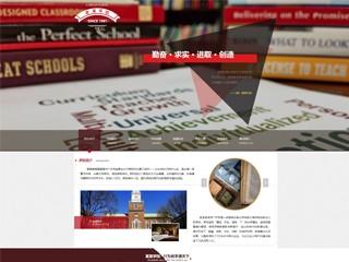 泰安網站建設-泰安http://www.wsyztc.live/tpl/pc/pc051/網站建設