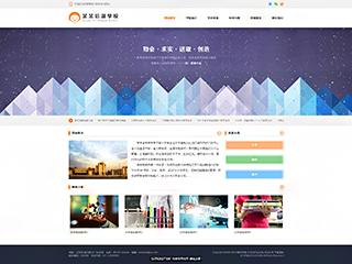 淄博網站建設-淄博http://www.wsyztc.live/tpl/pc/pc051/網站建設