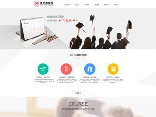 预览学校网站模板的PC端-模板编号:2403