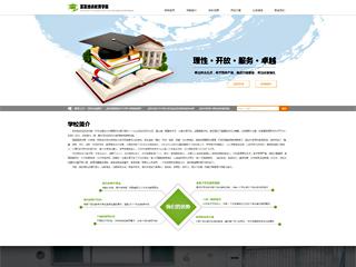 预览学校网站模板的PC端-模板编号:2390