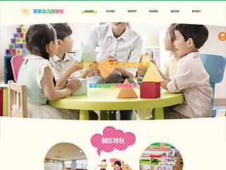 濰坊網站制作-濰坊http://www.7325636.live/tpl/pc/pc051/網站建設