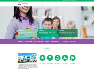 预览学校网站模板的PC端-模板编号:2399