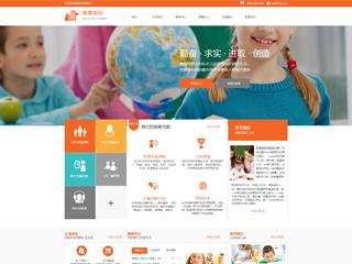 预览学校网站模板的PC端-模板编号:2419