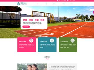 预览学校网站模板的PC端-模板编号:2424