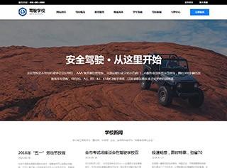 商河网站建设-商河http://www.bltsem.com/tpl/pc/pc051/网站建设