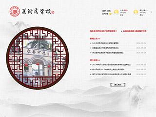威海做網站-威海http://www.7325636.live/tpl/pc/pc051/網站建設