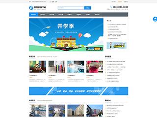 临沂网站建设-临沂http://www.bltsem.com/tpl/pc/pc051/网站建设