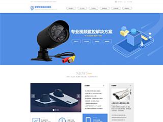 東營網絡推廣-http://www.7325636.live/tpl/pc/pc052/網站建設
