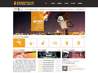 濰坊網站建設-濰坊http://www.wsyztc.live/tpl/pc/pc052/網站建設