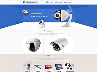 预览安防/监控器材网站模板的PC端-模板编号:2440