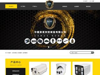 淄博SEO优化-http://www.bltsem.com/tpl/pc/pc052/网站建设