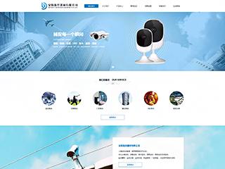 濟陽網站制作-濟陽http://www.wsyztc.live/tpl/pc/pc052/網站建設