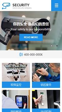 预览安防/监控器材网站模板的手机端-模板编号:2463