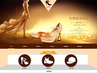 预览鞋帽网站模板的PC端-模板编号:2494
