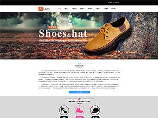 预览鞋帽网站模板的PC端-模板编号:2474