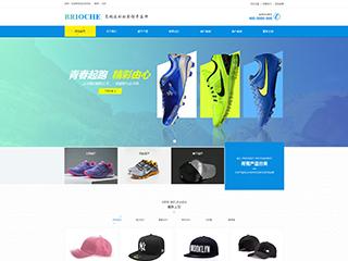 预览鞋帽网站模板的PC端-模板编号:2502