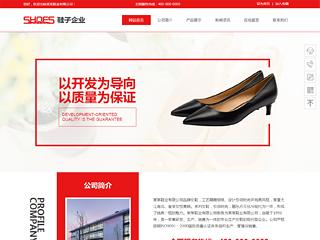 预览鞋帽网站模板的PC端-模板编号:2489