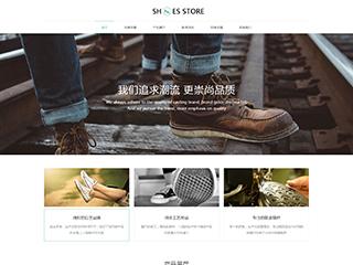 预览鞋帽网站模板的PC端-模板编号:2485
