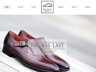 预览鞋帽网站模板的PC端-模板编号:2480