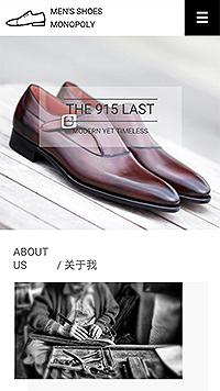 预览鞋帽网站模板的手机端-模板编号:2480