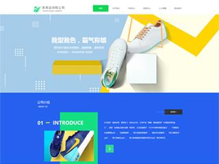 预览鞋帽网站模板的PC端-模板编号:2501
