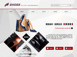 预览鞋帽网站模板的PC端-模板编号:2500