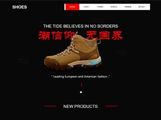 预览鞋帽网站模板的PC端-模板编号:2498