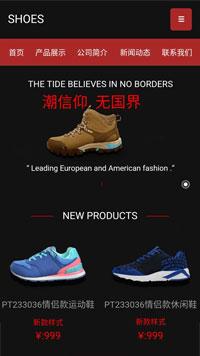 预览鞋帽网站模板的手机端-模板编号:2498