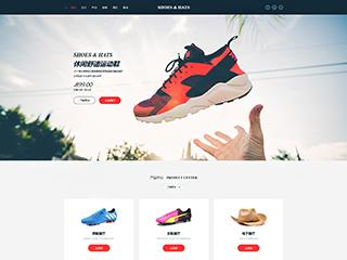 预览鞋帽网站模板的PC端-模板编号:2479