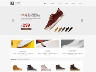 预览鞋帽网站模板的PC端-模板编号:2492