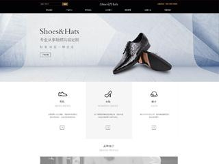 预览鞋帽网站模板的PC端-模板编号:2477