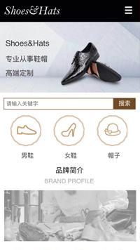 预览鞋帽网站模板的手机端-模板编号:2477