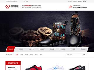 预览鞋帽网站模板的PC端-模板编号:2473