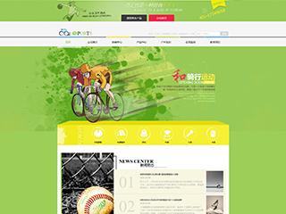 预览运动网站模板的PC端-模板编号:547