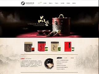 预览茶叶网站模板的PC端-模板编号:2527