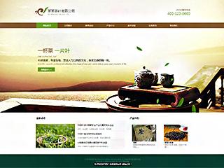 预览茶叶网站模板的PC端-模板编号:2547