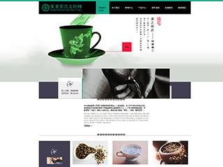 预览茶叶网站模板的PC端-模板编号:2554