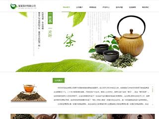 预览茶叶网站模板的PC端-模板编号:2539