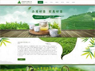 预览茶叶网站模板的PC端-模板编号:2543