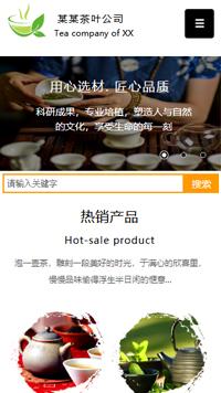预览茶叶网站模板的手机端-模板编号:2551