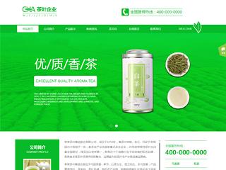 预览茶叶网站模板的PC端-模板编号:2544