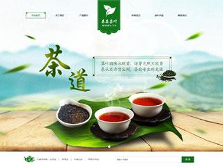 预览茶叶网站模板的PC端-模板编号:2526