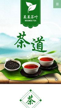 预览茶叶网站模板的手机端-模板编号:2526