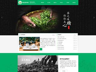 预览茶叶网站模板的PC端-模板编号:2552