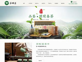 预览茶叶网站模板的PC端-模板编号:2557